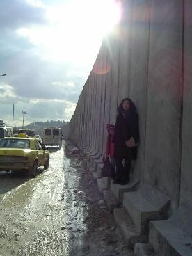 At the wall