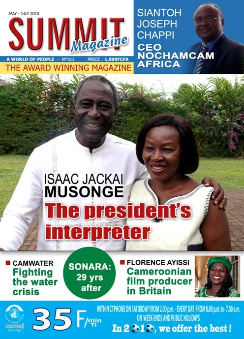 Summit Magazine #12
