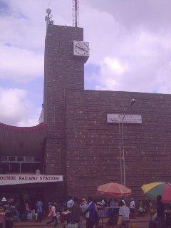 Yaounde Railway Station