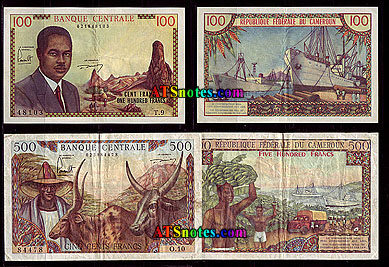 Cameroon Bank Notes