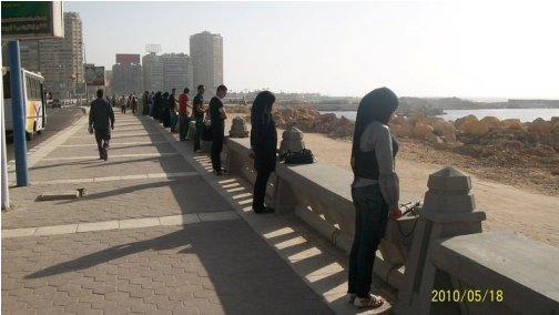 Flash Mob Egypt