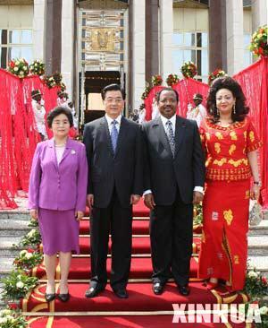 President Paul Biya of Cameroon takes turn posing with Chinese President