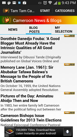 TamTam Cameroon FrontPage