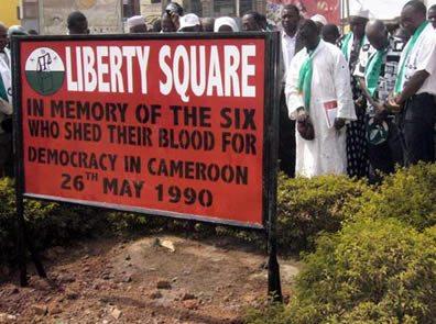 Ntarikon Park Liberty Square