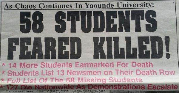 University Crisis 1991