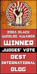 2008 Black Weblog Awards