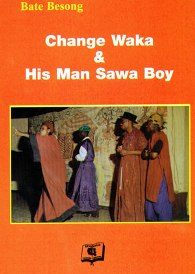 Change_wakabate_besong