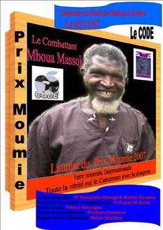 Poster_de_campagne_prix_moumie_002