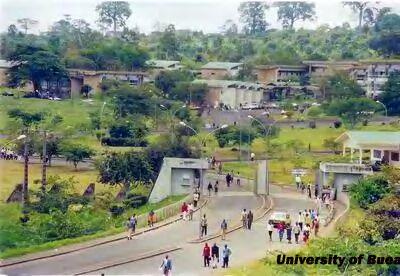 Univ_buea_campus